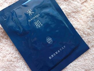 米肌(まいはだ)MAIHADAの肌潤化粧水マスク