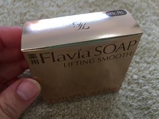 フラバンジェノールの石鹸の箱