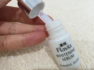 フラバンジェノールの美白美容液