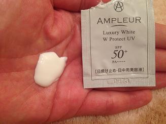 アンプルール ラグジュアリーホワイトWプロテクトUV 美容液で日焼け止め