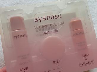 乾燥肌を改善するには適した化粧品を選ぶことが大切!ナノ化したセラミド配合の化粧品ディセンシアのアヤナスが乾燥肌改善の近道に!!