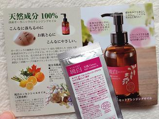 国産オーガニック・天然成分100%の琉白(るはく RUHAKU) 月桃リセットクレンジングオイルは角質にも頭皮のクレンジングにも使える!