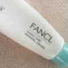 ファンケル(FANCL)でくすみま洗顔!エイジングケアの洗顔クリームを体験・レビュー