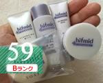 Bランクの基礎化粧品:ヒフミド