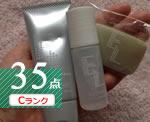 Cランクの基礎化粧品:エレクトーレ