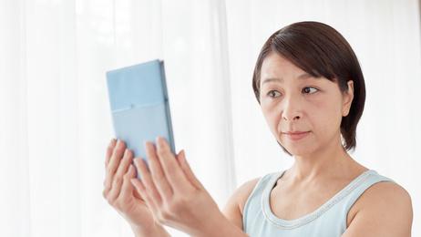 50代女性のための基礎化粧品